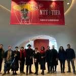 台中歌劇院台灣國際藝術 演出十檔國內外節目
