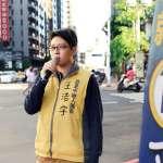 王浩宇罷免通過!學者預言綠營危機 「3大咖」動向曝光