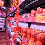 從成人用品賣到日本直送海膽 唐吉訶德西門店內畫面首曝光