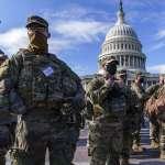 進駐華府維安的國民兵,真有極端分子藏身其中!?美聯社:12名官兵疑涉極右派組織,已被調離首都