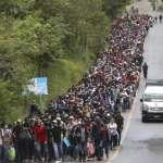 當中美洲的數千「北漂」大軍不斷逼近,拜登將著手拆除首枚政治炸彈:境內1100萬非法移民的歸化方案
