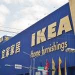 IKEA雷品》買過的人都不推!爆炸水杯、血滴子刨絲器…盤點8個超不實用的熱銷商品,小心別踩雷了