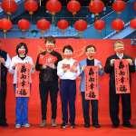 中市新年春聯已提前寫好裝袋  即日起到22日開放民眾領取