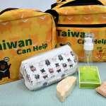 Taiwan Can Help!僑委會將寄送防疫關懷包 盼僑界聲援台灣加入WHO
