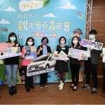 中臺灣7縣市觀光步道森遊會最大獎汽車抽出