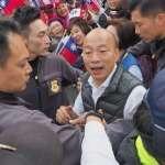 韓國瑜選市長機率高於選黨主席