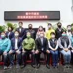 中市議會民進黨團幹部交接 盧秀燕率市府團隊祝賀