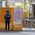 世衛專家即將在武漢展開調查 被噤聲的新冠死者家屬:他們應該找我們聊