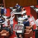 立院三讀中央政府總預算 共刪256億元