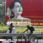 緬甸政變引發國際譴責,為什麼只有中國和稀泥?