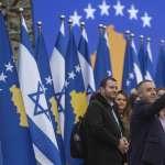 視訊建交首例》首個在耶路撒冷開大使館的穆斯林國家 科索沃、以色列正式建交
