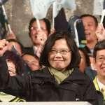 新新聞周刊34年回顧》蔡英文,女總統風雲