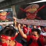 緬甸十年民主化,為何毀於一旦?專家:軍方擔憂民選政府推動修憲,既得利益權位不保