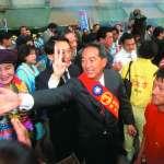 新新聞周刊34年回顧》選舉嘉年華年年上演