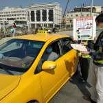 台灣經濟已復甦?小黃司機「真實心聲」曝 謝金河揭2大關鍵