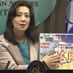 蓋亞那之亂》美國國務院:鼓勵更多國家深化與台灣的非官方關係 台灣是領先的民主社會、活躍的經濟夥伴與科技重鎮