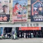 蔡錦堂導讀:大井頭與全美戲院,台南人的文化滋養