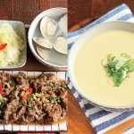 食譜》超下飯蔥爆牛肉、水嫩蒸蛋完美比例公開!名廚傳授2道在家就能享用的熱炒店好滋味