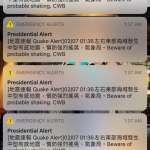 國家級警報轟炸、無數網友被嚇醒!鄭明典親解「2大關鍵」