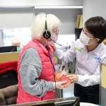 感謝最溫暖的聲音 盧秀燕慰勉市府視障話務人員