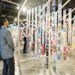 家.團圓:臺灣家書郵遞藝術展 即日起到3/31展覽