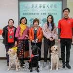 導盲犬學校募款大減,蘇巧慧、張育美、賴品妤參訪協助