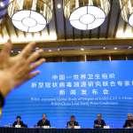 WHO赴武漢調查新冠遇阻!華爾街日報:中國拒交初期患者原始資料