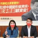 「掃地機器人把你家資訊傳到中國」 陳柏惟要政府處理資安漏洞