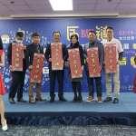 台北國際連鎖加盟 提供最新創業資訊