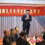 江啟臣向台商賀年 痛批蔡政府「不接受九二共識、又找不出新共識」