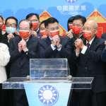 國民黨主席之爭網路聲量大車拚 馬英九加韓國瑜竟比不過他
