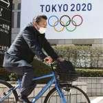 東京奧運還要辦嗎?《紐時》《華郵》都說「NO」,奧會主席挨批「只想賺錢的暴利男爵」