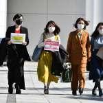 發源於Clubhouse幹譙房的反歧視運動:三位20多歲的日本女生,讓83歲的前首相森喜朗認栽