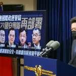 幕後》蔡英文超前部署 國安團隊組三個鐵三角因應中國變局