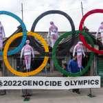 「血棉花」爭議未解,國際奧會還想搭上新疆棉供應鏈?美國務院:不排除聯合盟友發動抵制