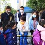 中市386校完成消毒   盧市長視察開學日防疫作業