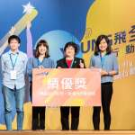 Young飛全球行動計畫 帶領青年實踐行動