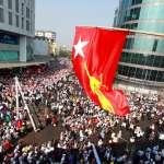 逾210家公司連署反對緬甸軍事政變 投資最多的中國國營企業選擇噤聲