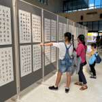 中市大墩盃學生書法比賽起跑