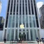 300字讀電子報》蘋果大撒幣,突然宣布12兆「投資美國」!庫克葫蘆裡到底賣什麼藥?台廠能受惠?