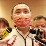 韋安觀點:民進黨真的不怕侯友宜嗎?