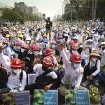 軍事政變掀示威已逾70人死亡 緬甸文人臨時領袖誓言推翻軍政府