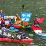新北市府禁嶺腳瀑布部分水域 玩家划獨木舟抗議