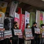 聲援香港二二八 民團籲台灣應作香港後盾