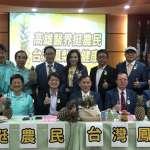 高雄醫界力挺農民 台灣鳳梨品質第一全球獨步最健康