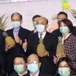 風評:中國養套殺,鳳梨之後下一個被宰的會是啥?