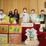 嘉義縣政府與農會攜手合作 推出呷鳳梨挺台灣活動