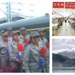 露出馬腳?中國智庫「手滑」公開報告 承認「欲減少新疆維族人口密度」