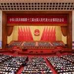 中國兩會》李克強工作報告三大看點:經濟成長目標、香港選舉制度、國防預算