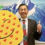大溫哥華僑界聯合會挺台灣農民 新鮮鳳梨高雄直送